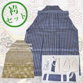 七五三 袴  セット