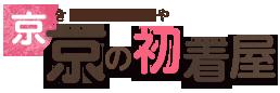眞栄株式会社
