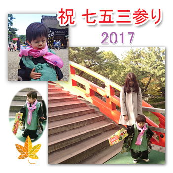 ooishim2017